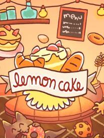 柠檬蛋糕 中文版