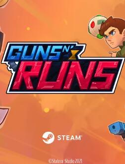 Guns N Runs 中文版