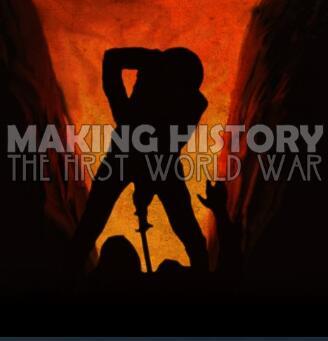 创造历史:第一次世界大战 中文版