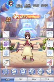 仙境传说:普隆德拉迷宫 中文版
