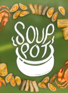 Soup Pot 中文版