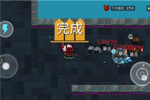 《元气骑士》3.0.1版武器伤害提升BUG图文教程