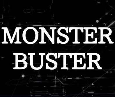 MONSTER BUSTER 中文版