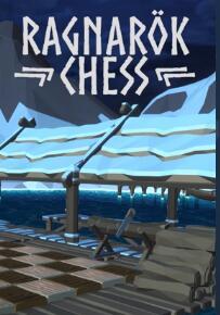 拉格纳克象棋 中文版