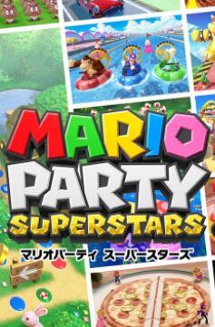 马里奥聚会:超级星 中文版