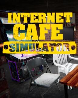 网吧模拟器无限钞票