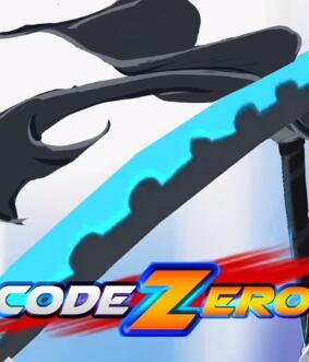Code Zero 中文版