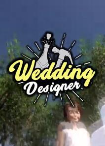 婚礼策划师破解版