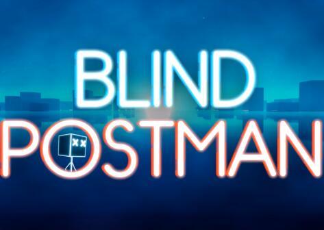盲人邮递员
