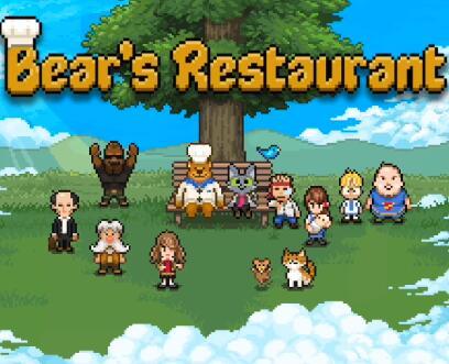 熊先生的餐厅 中文版