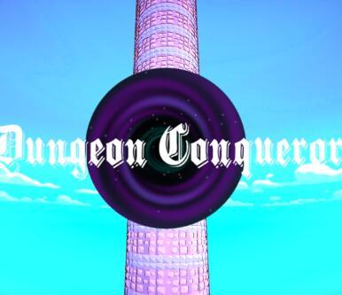 Dungeon Conqueror 中文版