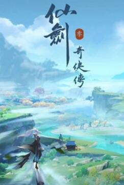代号:世界 中文版