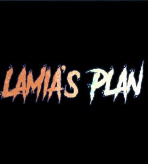 拉弥亚计划
