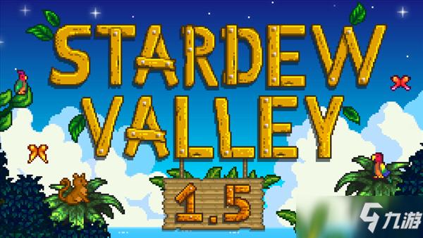 《星露谷物语》1.5版本后或将无新内容 因开发新游戏