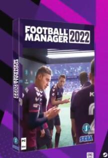 足球经理2022 中文版