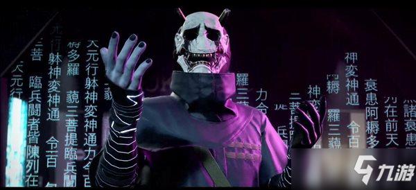 """《幽灵线:东京》运用""""空灵编织""""操控元素 玩法情报"""