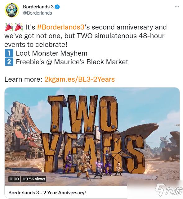 《无主之地3》纪念活动事件上线 官推庆祝发售两周年