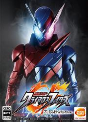 假面骑士:超巅峰英雄2021 中文版