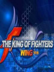 拳皇wing1.91无敌版