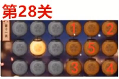 《火影忍者》手游中秋节花灯第二十八关图文攻略