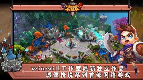 《城堡传说大乱斗》龙骑阵容养成攻略