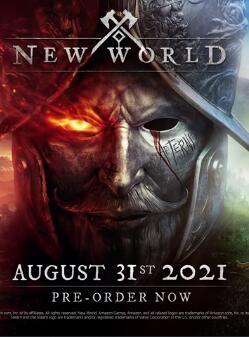 新世界免费版