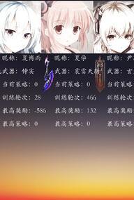 从剑娘开始的AI炼丹之旅 中文版